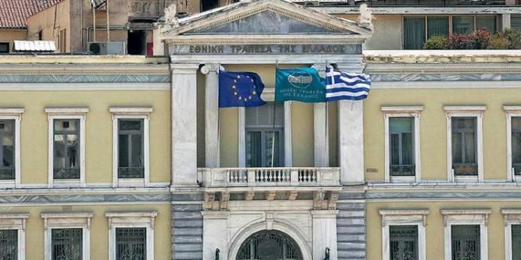 """Εθνική Τράπεζα: Τα κέρδη 775 εκατ. """"μαξιλάρι"""" για την κρίση 23"""
