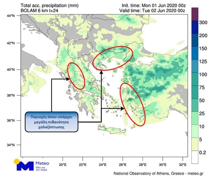 Χαλάει ο καιρός: Κεραυνοί και καταιγίδες τις επόμενες ώρες 25