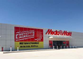 To Public Marketplace καλωσορίζει τη MediaMarkt 24