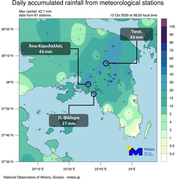 Σχήμα 2.Χάρτης ημερήσιου ύψους βροχής έως τις 08:20 το πρωί της Τρίτης 13/10, για την περιοχή της Αττικής, όπως καταγράφτηκε από το δίκτυο σταθμών του Μετεωρολογικού και Κλιματικού Παρατηρητηρίου Αττικής του Εθνικού Αστεροσκοπείου Αθηνών /Meteo.gr.