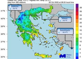 Χάρτης. Οι ελάχιστες θερμοκρασίες τις πρωινές ώρες της Δευτέρας 26/10, όπως καταγράφτηκαν από το δίκτυο αυτόματων