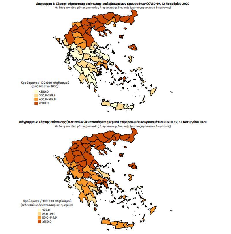 Επιδημιολογικοί χάρτες της Ελλάδας