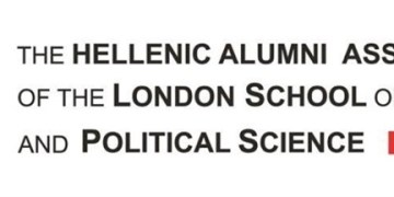 hellenic alumni association of the london school of economy