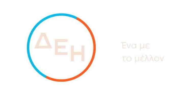 ΔΕΗ, logo