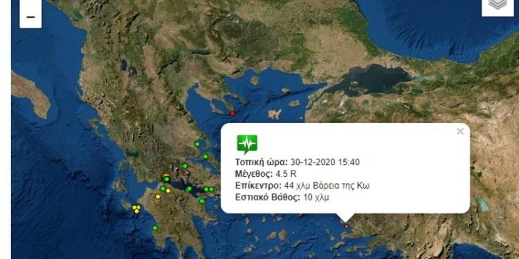 Σεισμός ανοιχτά της Ικαραίας, κοντά στην Κω
