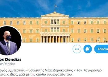 Twitter page of Nikos Dendias