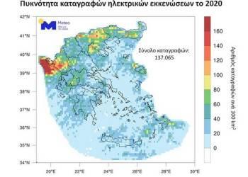 Μετεωρολογικός χάρτης για κεραυνούς