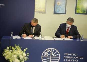 Υπογραφή συμφωνίας Ελληνικός Χρυσός με το Δημόσιο