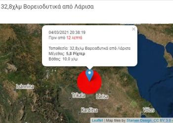 Νέος ισχυρός σεισμός 5,8 Ρίχτερ στην Ελασσόνα