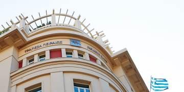 Τράπεζα Πειραιώς: Σήμερα η έγκριση, την Παρασκευή η εισαγωγή των νέων μετοχών στο Χ.Α.