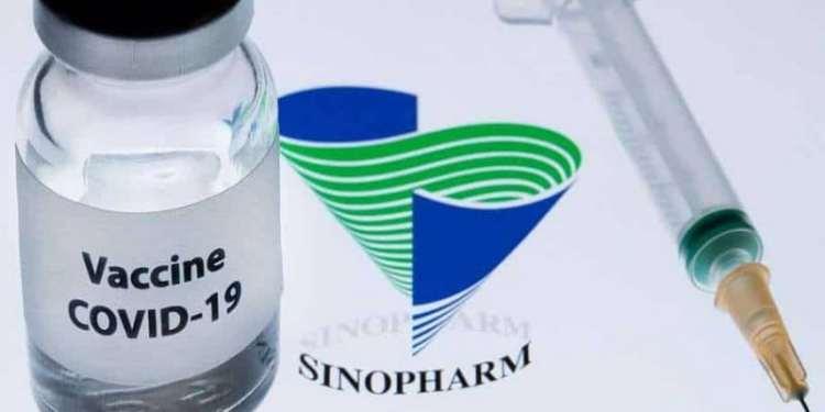 ΠΟΥ: Επείγουσα έγκριση για το εμβόλιο της Sinopharm