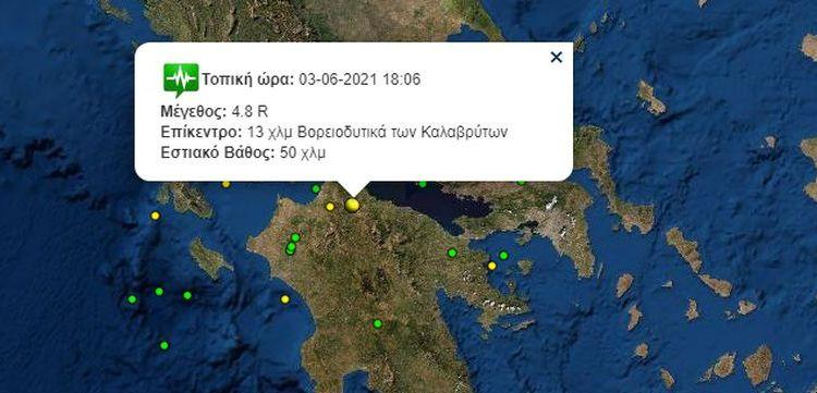 εισμός 4,8 βαθμών της κλίμακας Ρίχτερ σημειώθηκε νοτιοδυτικά του Αιγίου, 13 χιλιόμετρα από τα Καλάβρυτα.
