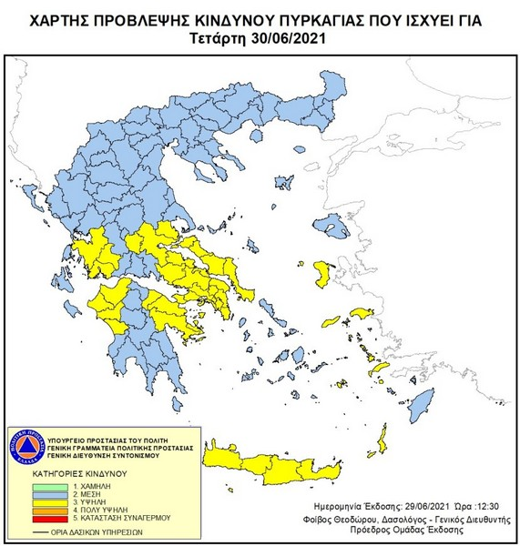 Χάρτης πρόβλεψης κινδύνου πυρκαγιάς