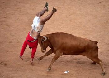 Sell-off στο πετρέλαιο γιατί... τα έσπασαν οι ταύροι!