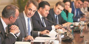 Κυριάκος Μητσοτάκης στο υπουργικό συμβούλιο