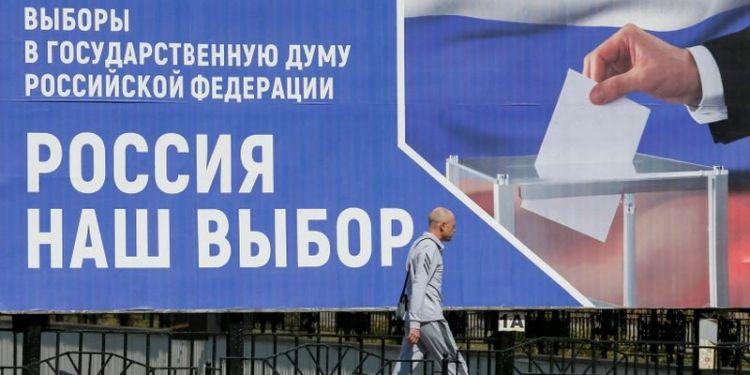 Εκλογές για τη ρωσική Δούμα