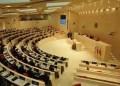 Το κοινοβούλιο της Γεωργίας