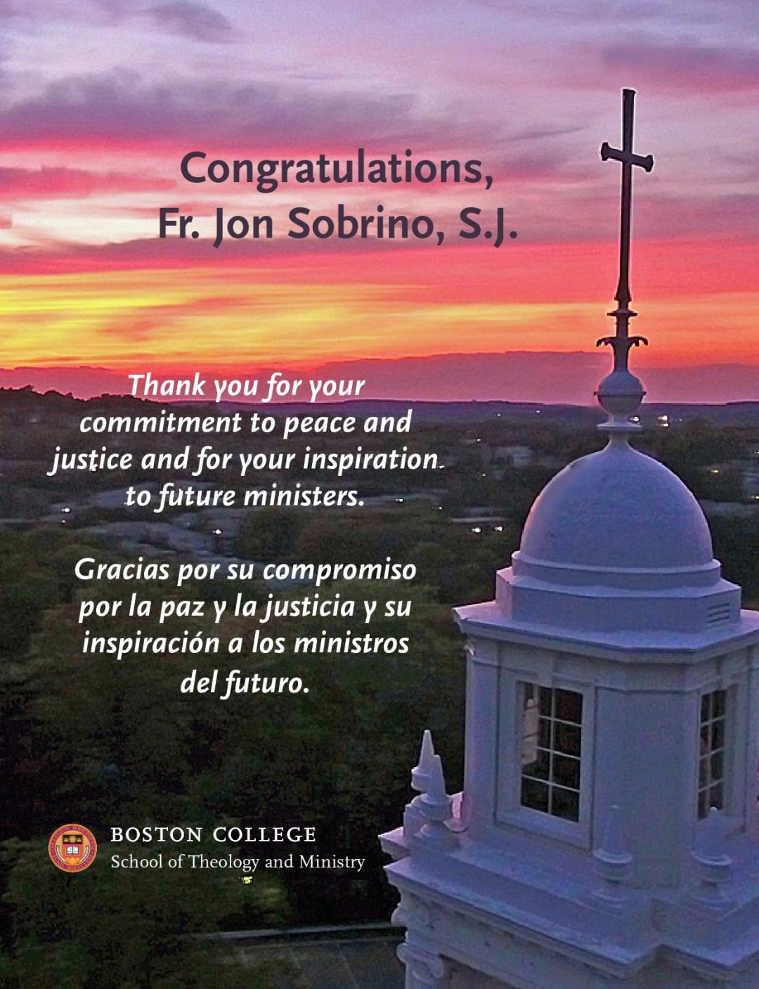 Boston College STM
