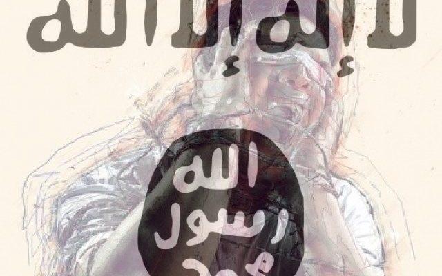La trasformazione del Jihad in Europa. Profili psicologici e dottrinali