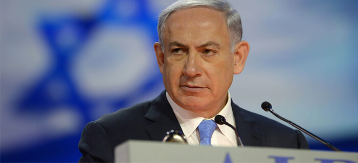"""Netanyahu: """"Educación en Israel debe estar basada en la Biblia"""""""