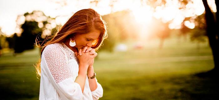 REFLEXIÓN: Dios Escucha tu Oración