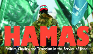 Image result for pics of hamas terror from Gaza