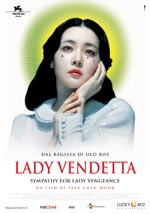 film_lady_vendetta.jpg