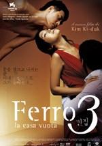 film_ferro3lacasavuota.jpg