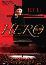 film_hero.jpg