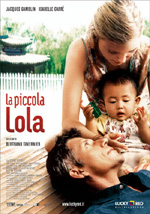 film_lapiccolalola.jpg