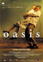 film_oasis.jpg