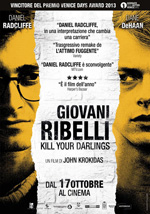 film_giovaniribelli