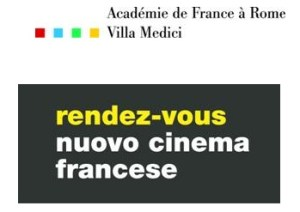 cinema_rendezvous2