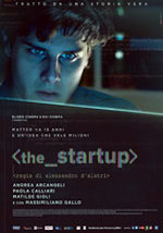 film_thestartup