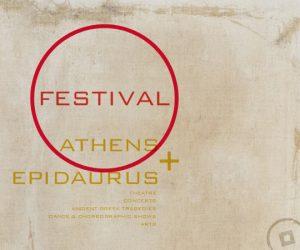 Athens and Epidaurus Festival (2)