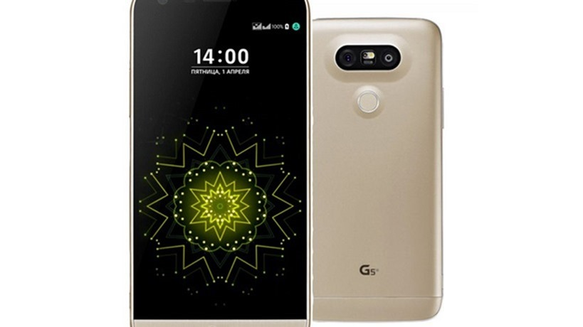 LG G5 review 1