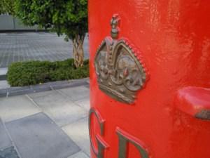 Nokia 8 - City walk-Bull Post box