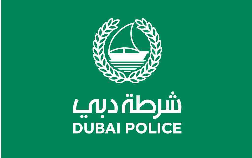 Dubai Police has new logo as per the Dubai Police's Corporate Identity Strategy