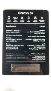 Samsung S9-details