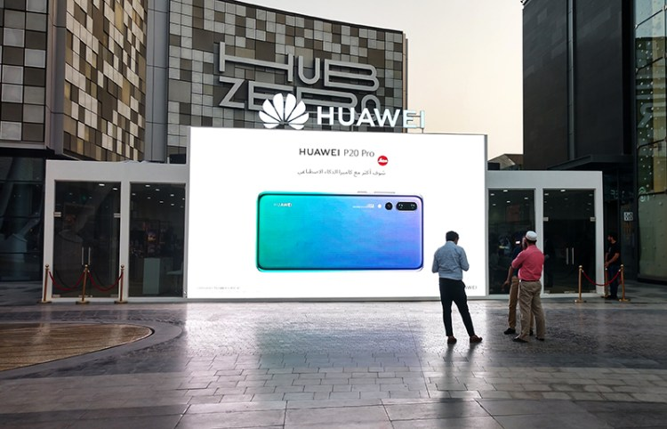 Huawei brings the 40MP Huawei P20 Pro for UAE market – News, Reviews