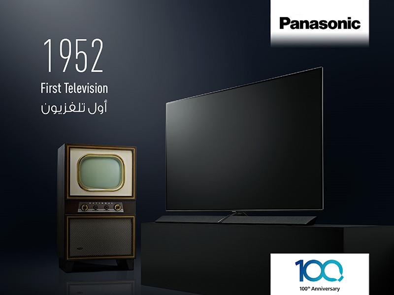 Panasonic is celebrating their 100th year.
