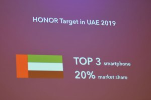 HONOR-target-for-2019