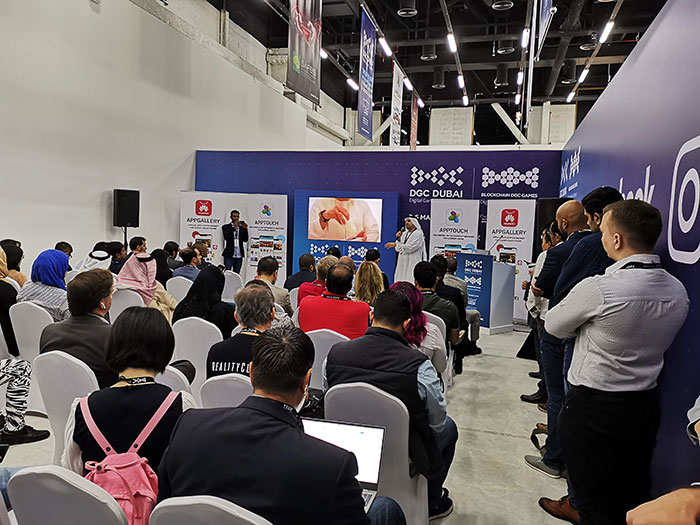 Conference_At_Digital-Game-Conference-2019