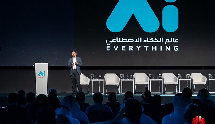 Huawei Atlas AI computing platform debuts at Ai Everything Summit