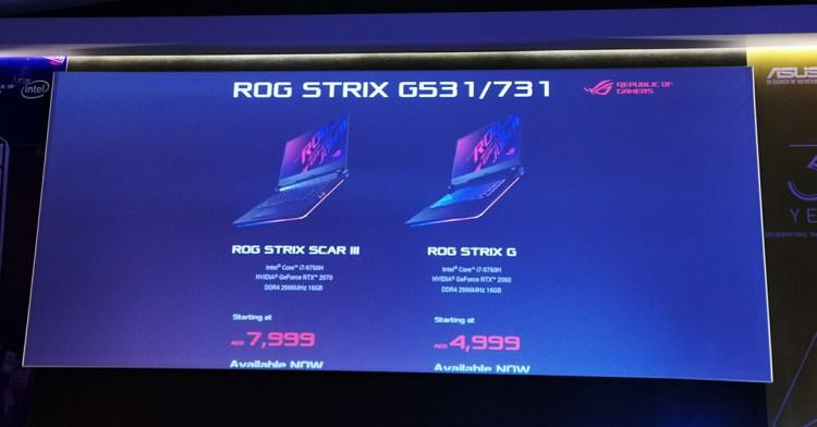 ASUS-ROG-STRIX Scar 3 -Price