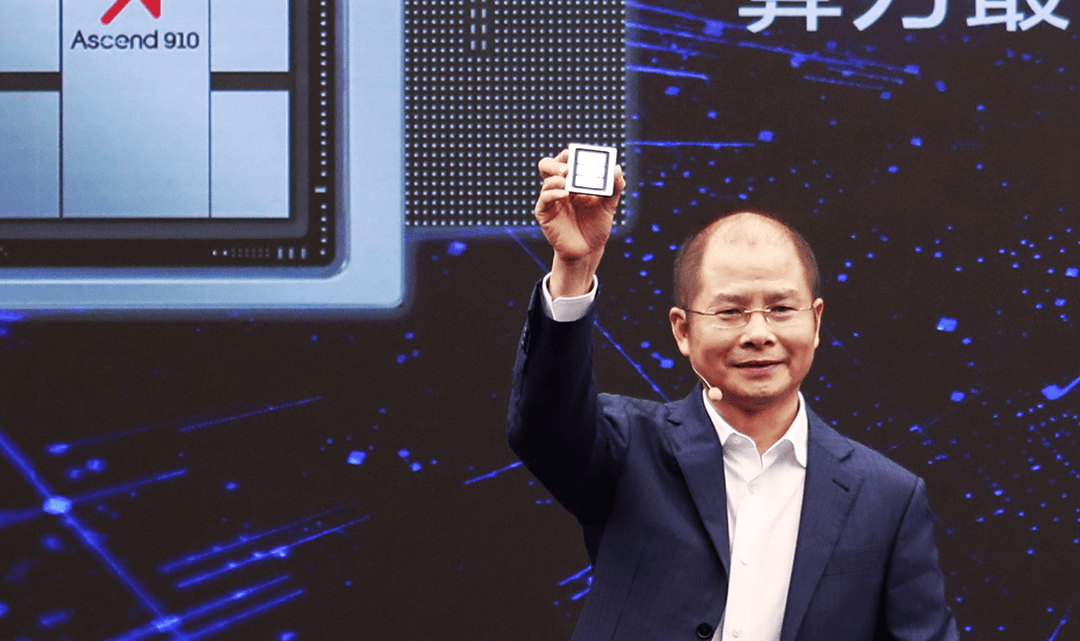 """Huawei Launches Ascend 910, """"The World's Most Powerful AI Processor"""""""