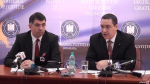 Conferință de presă - Agenția Națională de Administrare a Bunurilor Sechestrate