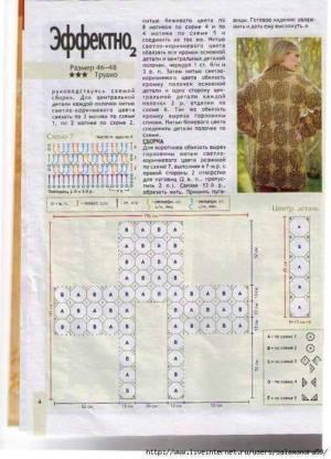 Russian Pattern with Diagram with Circle Motif Crochet Cardigan ⋆ Crochet Kingdom