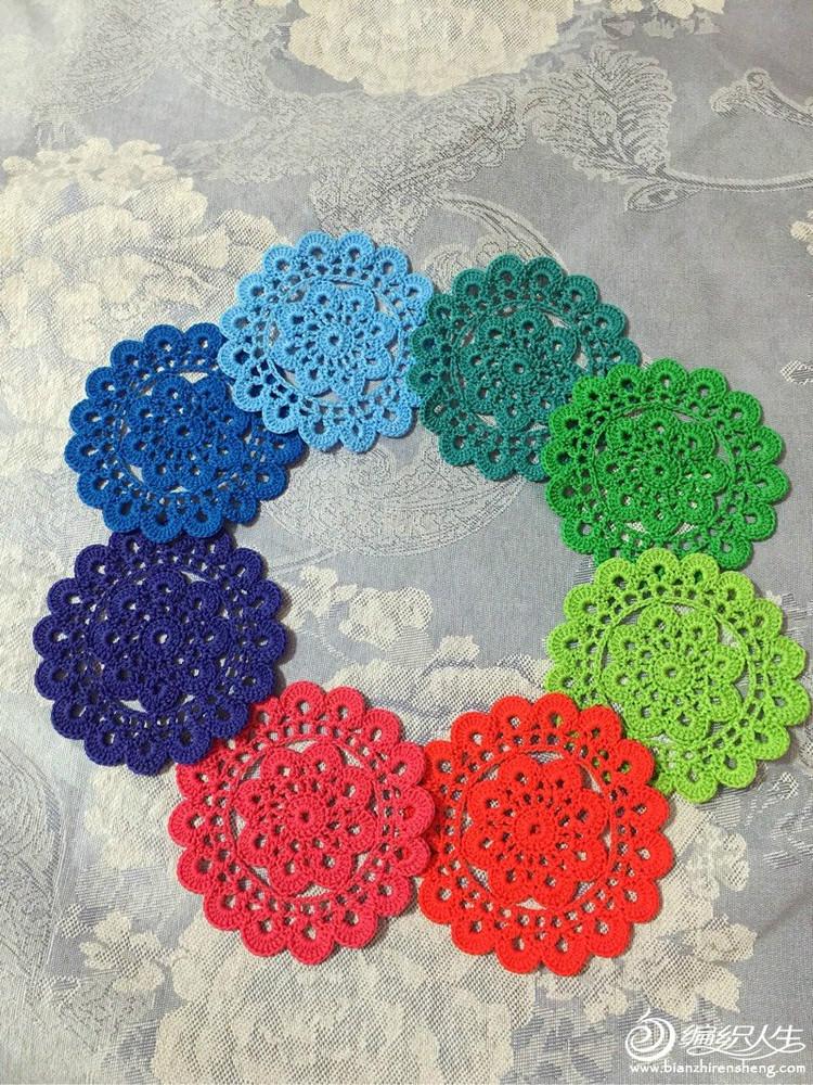Beautiful Circle Crochet Motif Crochet Kingdom