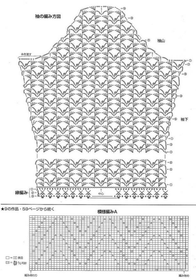 Chaleco crochet con mangas3